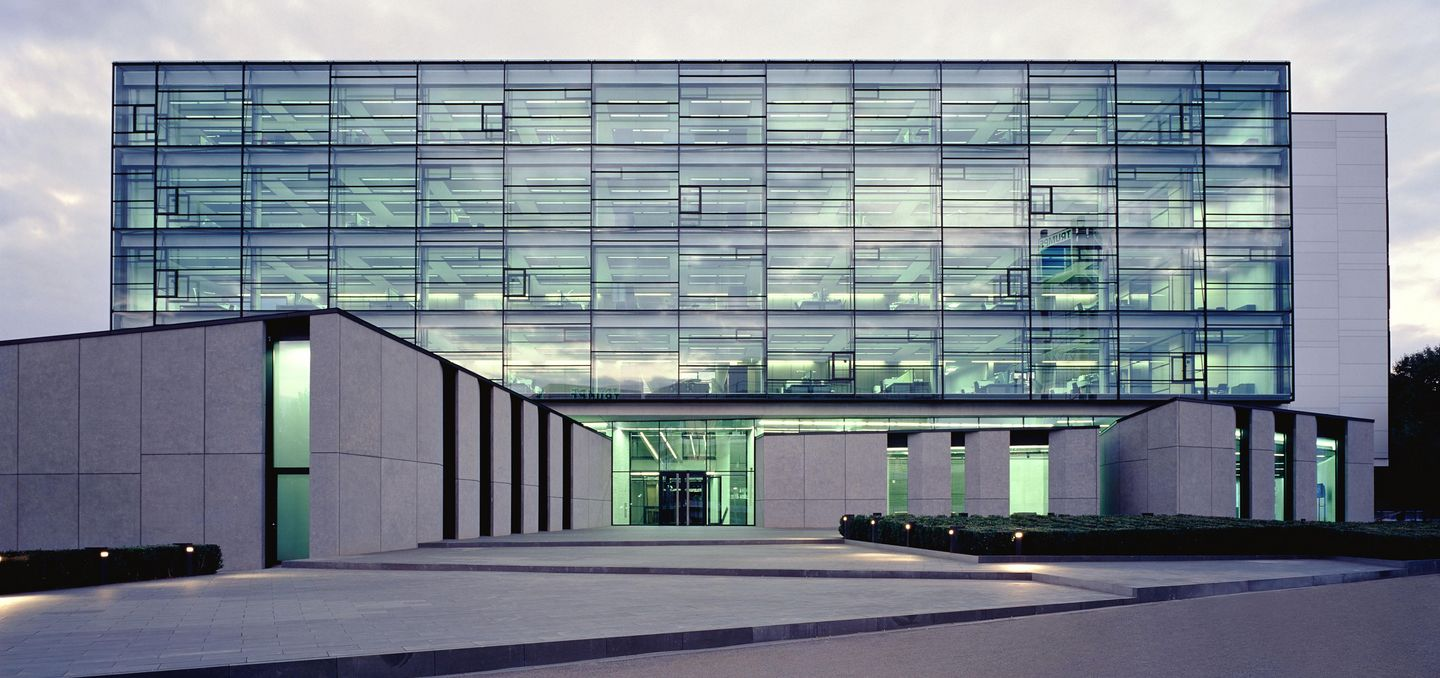 headquarters building of TRUMPF in Ditzingen Germany