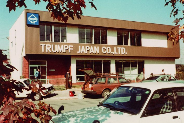 historical picture showing the company building of TRUMPF in Japan